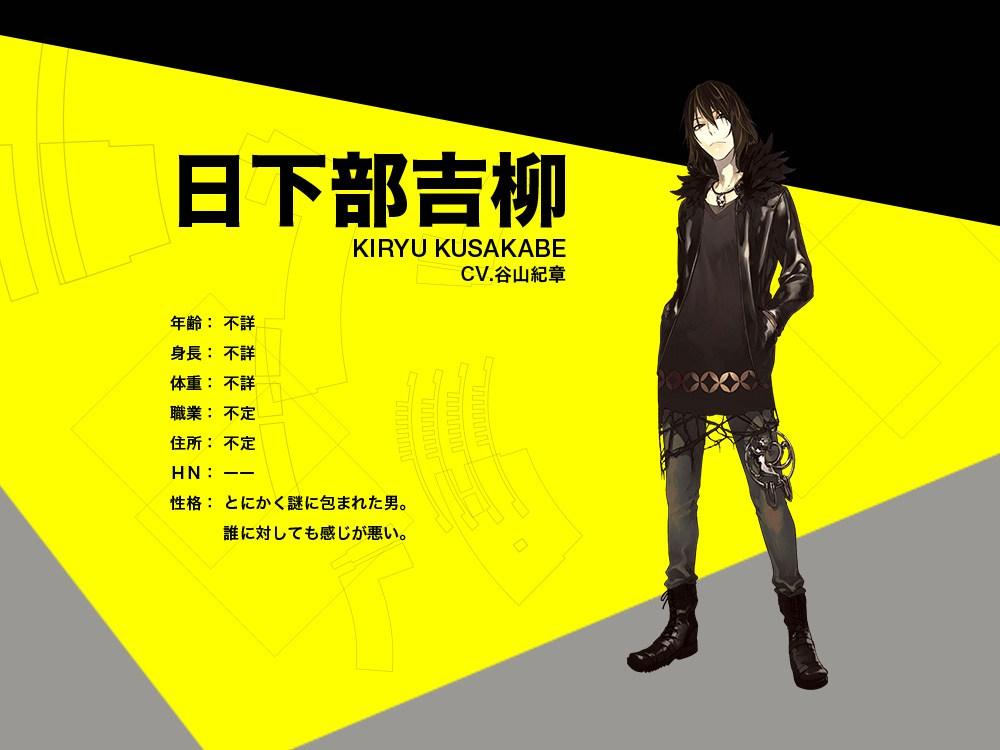 OcculticNine-Character-Designs-Kiryuu-Kusakabe