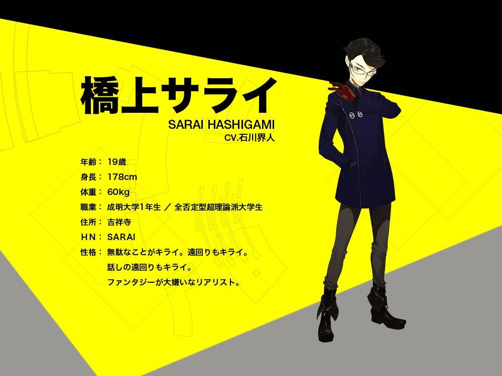 OcculticNine-Character-Designs-Sarai-Hashigami