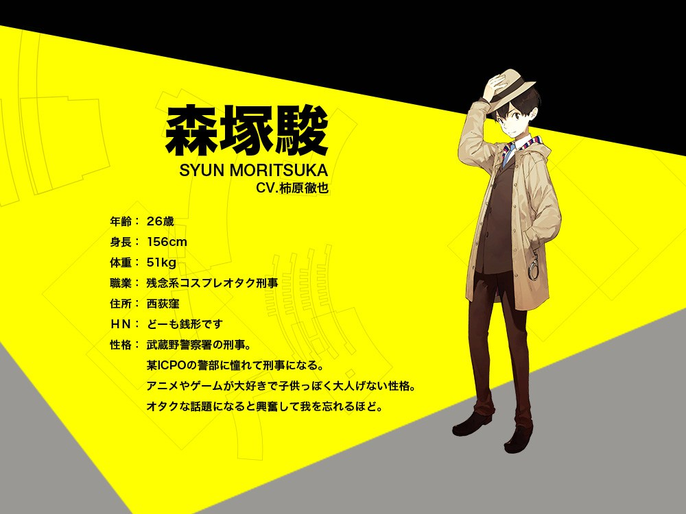 OcculticNine-Character-Designs-Shun-Moritsuka