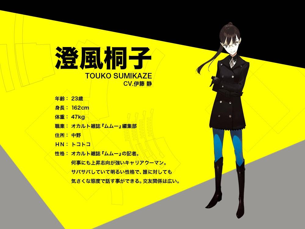 OcculticNine-Character-Designs-Touko-Sumikaze