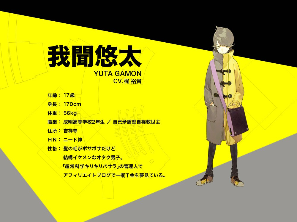 OcculticNine-Character-Designs-Yuuta-Gamon