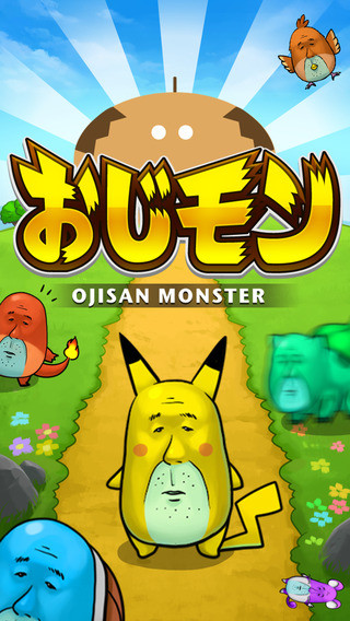 Ojimon japanese android ios pokemon game 1