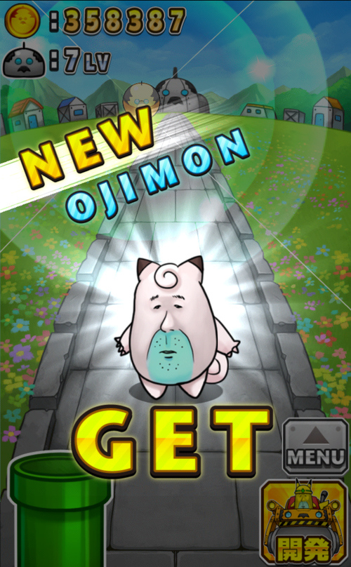 Ojimon japanese android ios pokemon game 7