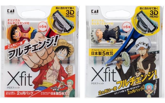 One Piece's Straw Hat Pirates Promote New Razor Blades 1