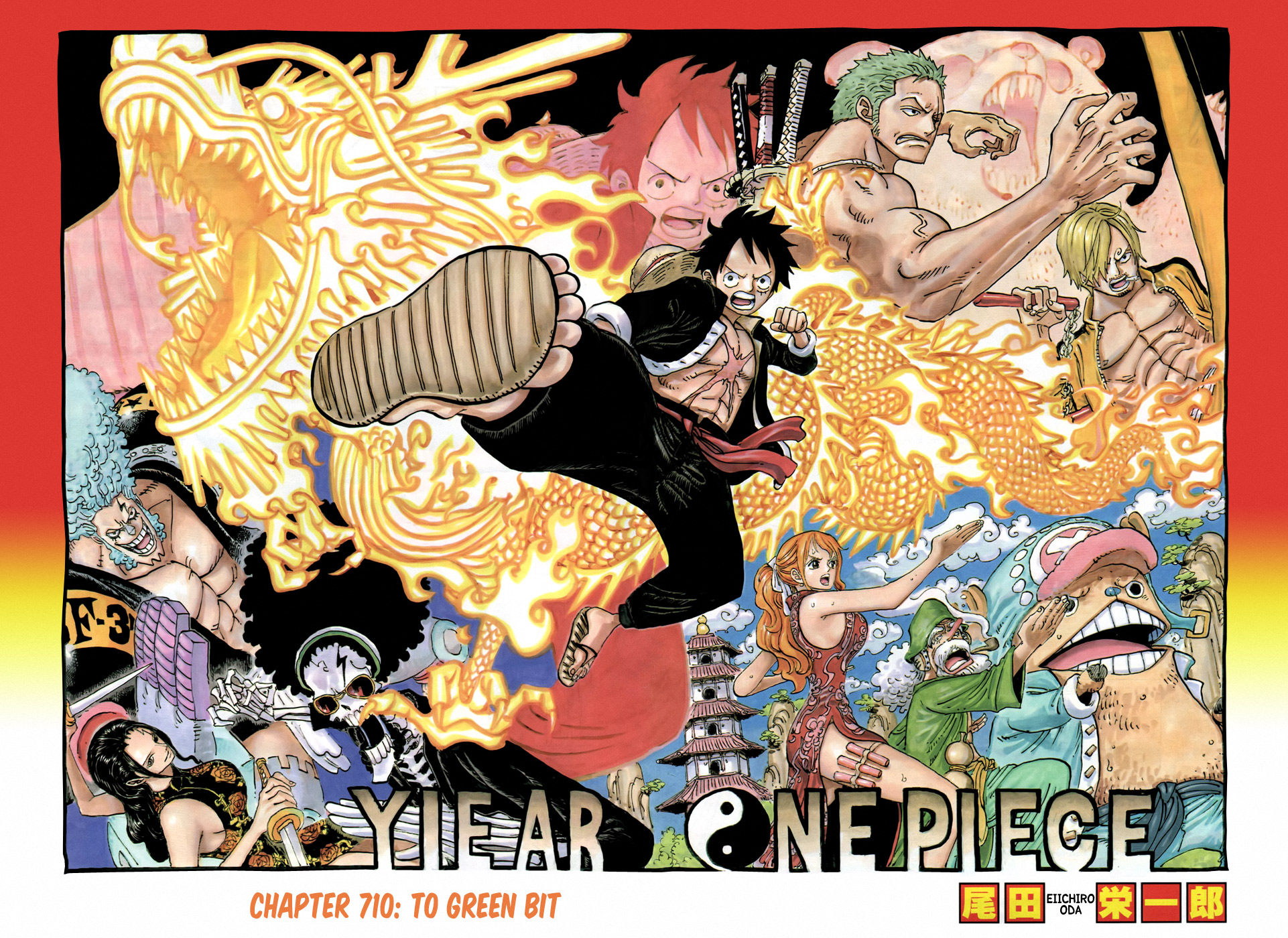 One Piece Dominates 2014 Manga Sales in Japan for a Sixth Year in a Row haruhichan.com one piece chapter 710 spread