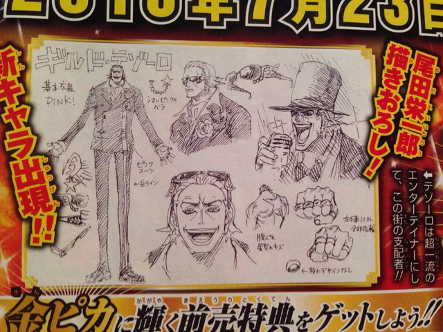 One Piece Film Gold Straw Hats Character Designs Spotted 3
