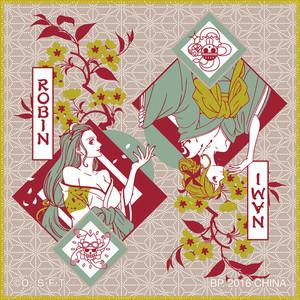 One Piece Lottery Prizes Gauze towels 1
