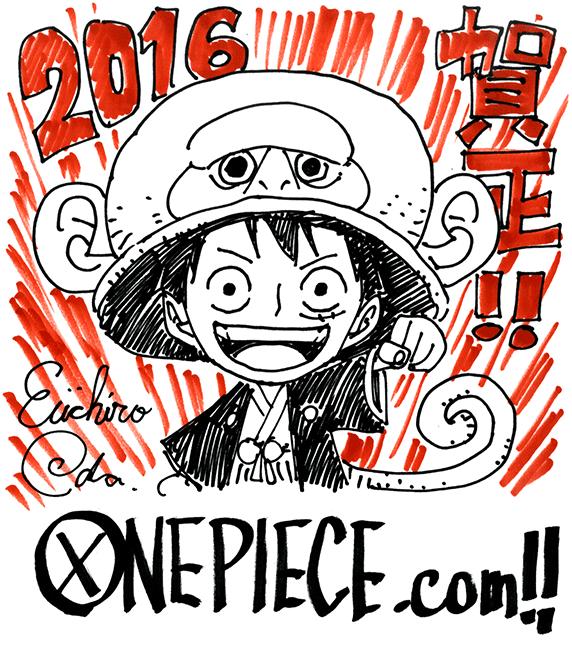 One Piece Luffy new year 2016