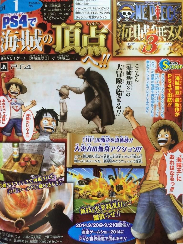 One Piece Pirate Warriors 3 Shonen Jump magazine announcement haruhichan.com One Piece video game