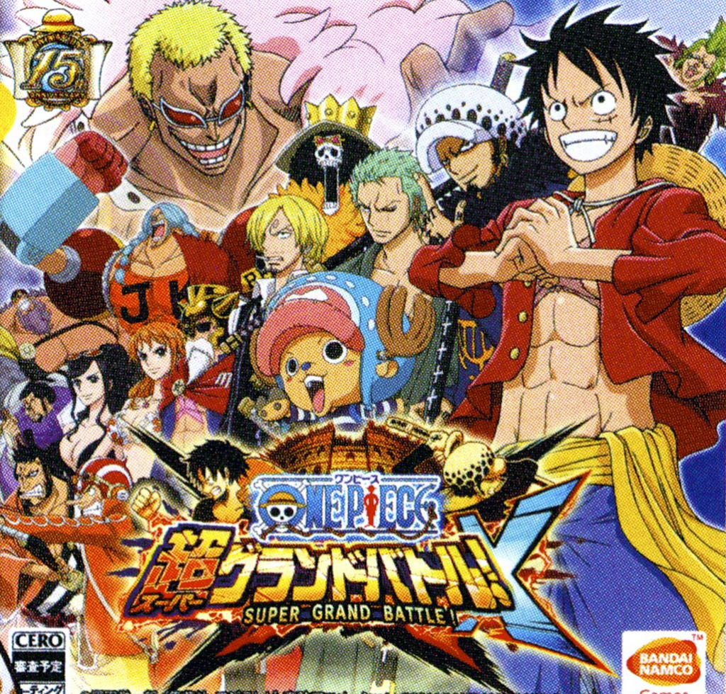 One Piece Super Grand Battle! X Second 3DS Gameplay Video Previews Battle of Marineford haruhichan.com One Piece Super Grand Battle! X cover