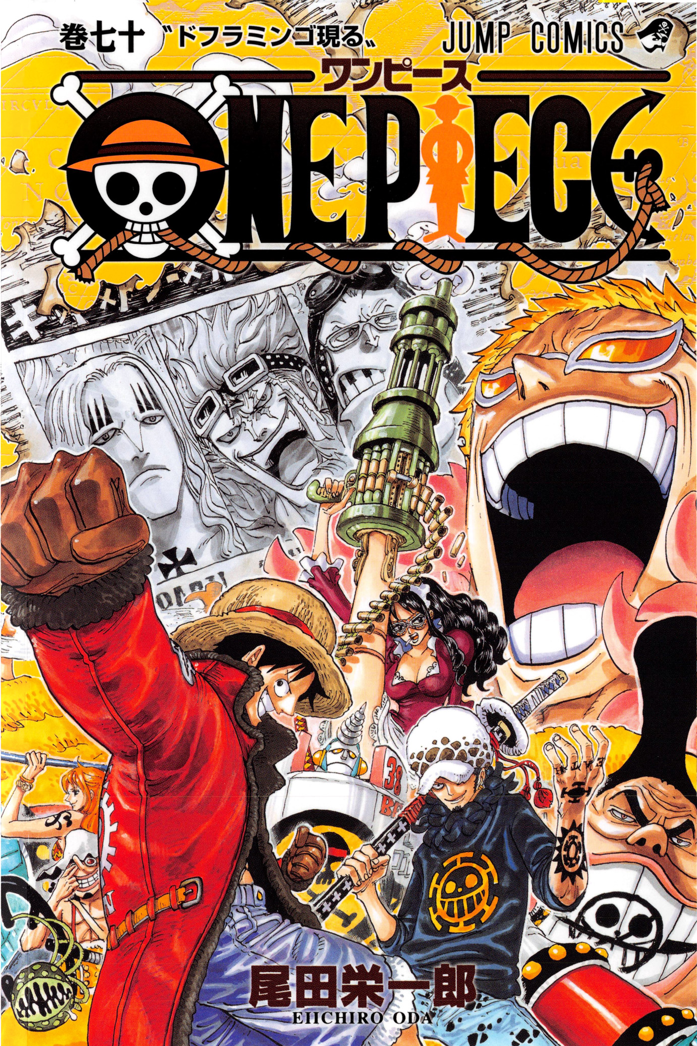One Piece manga cover