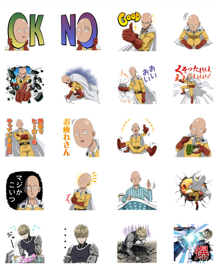 One Punch Man LINE Stickers Released 1