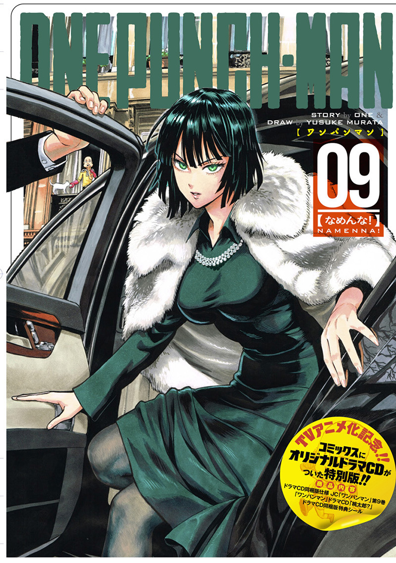 One-Punch-Man-Manga-Vol-9-cover
