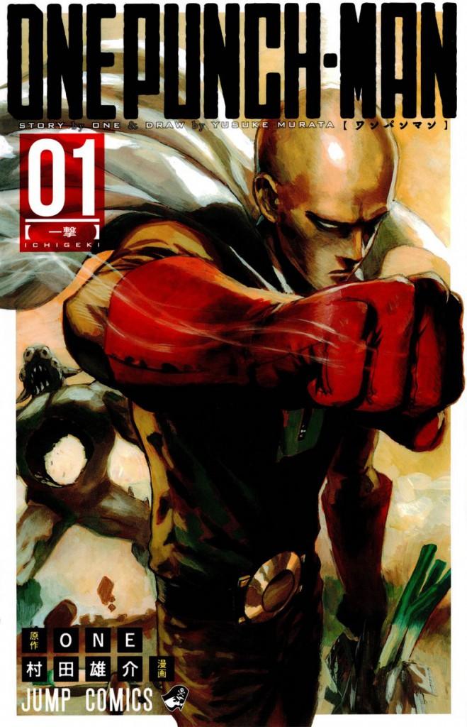 One Punch-Man Manga Volume 1_Haruhichan.com_