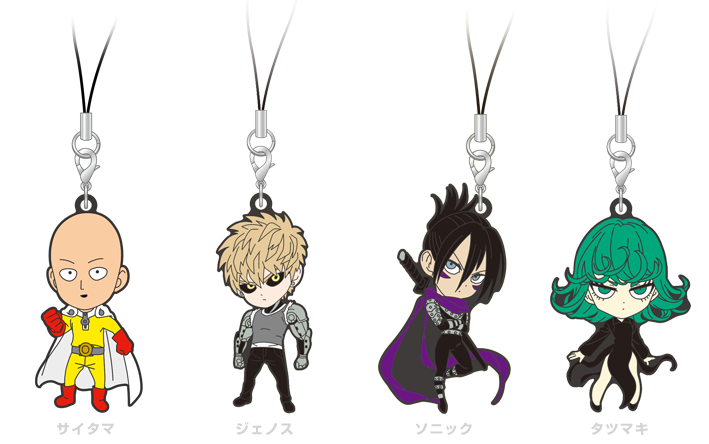 One Punch Man character keychains