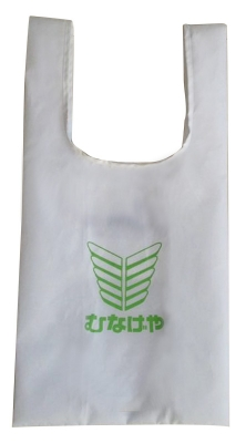 One Punch Man tote bag 1