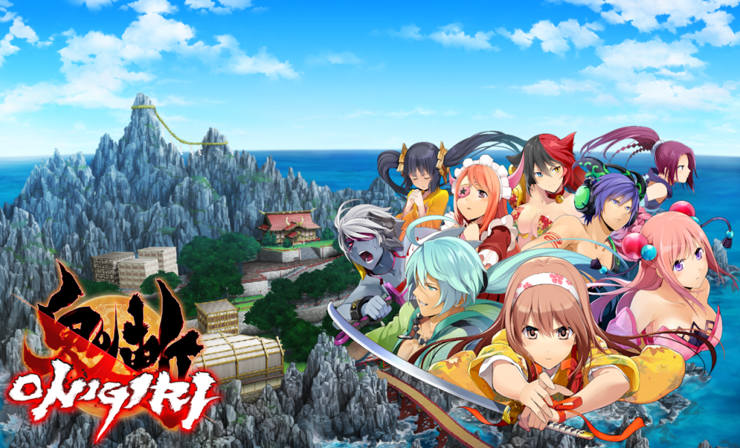 Onigiri Fantasy MMORPG