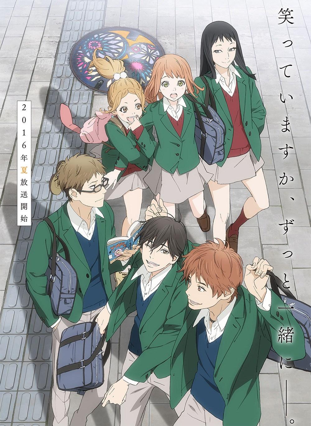 Orange-Anime-Visual