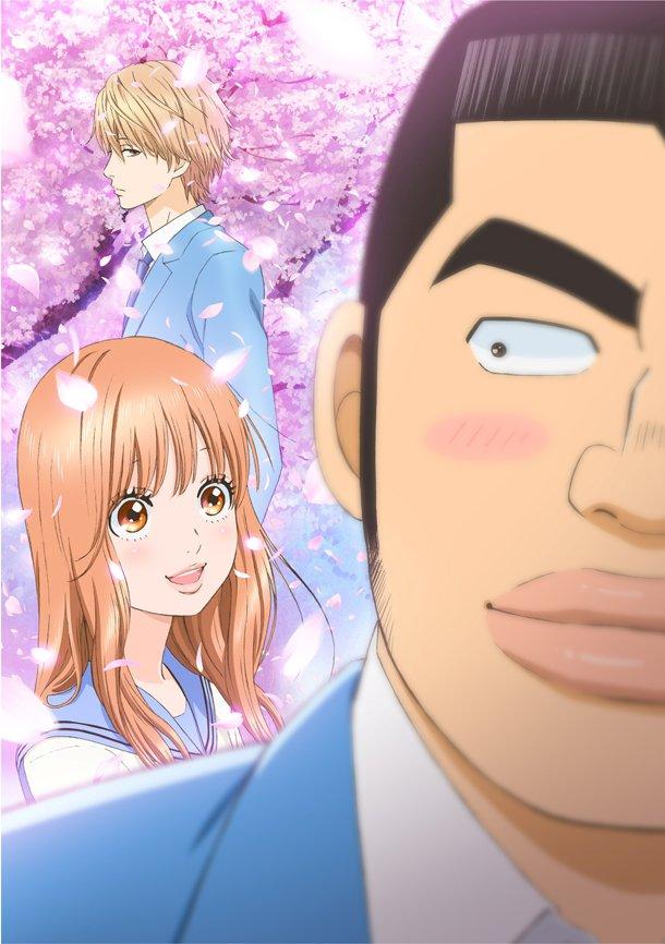 Ore_Monogatari_Haruhichan.com_Key_Visual_anime