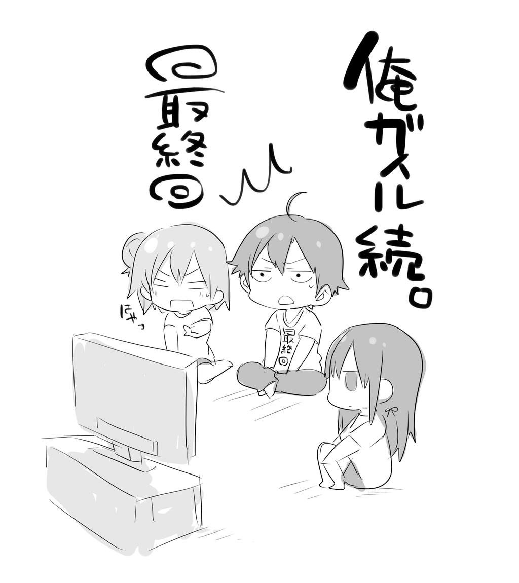 Oregairu Staff Thanks Fans for Watching with Art 4panel spin-off author Yuuta Taneda