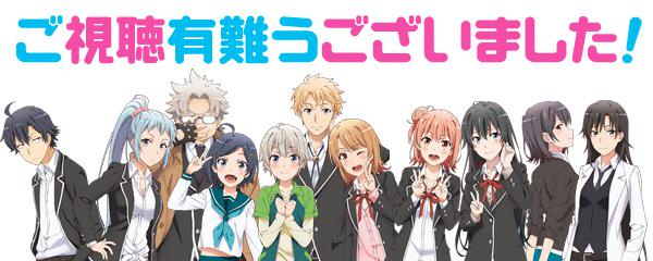 Oregairu Staff Thanks Fans for Watching with Art