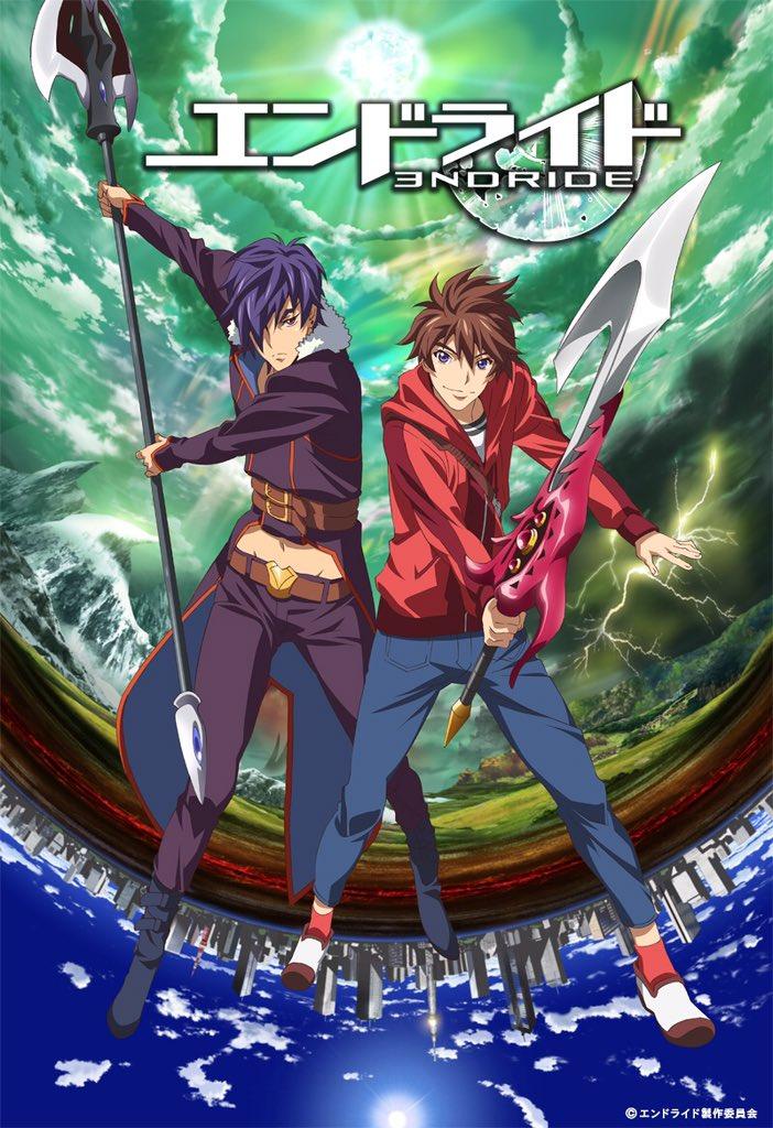 Original Anime Endride Announced and Slated for April - Rurouni Kenshin & Bastard!! Creators behind Character Design
