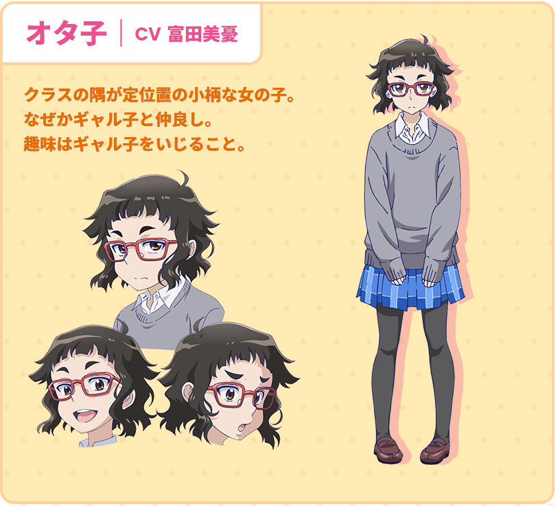 Oshiete! Galko-chan Anime character designs Otako