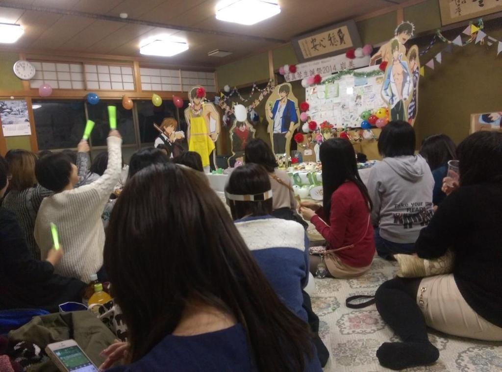 Otaku Celebrate the Birthday of Makoto Tachibana from Free! haruhichan.com Birthday Party