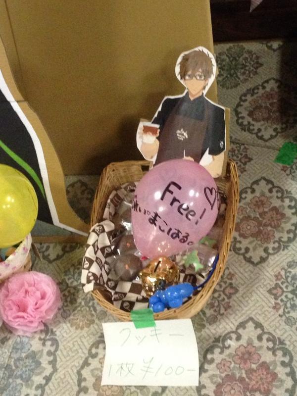 Otaku Celebrate the Birthday of Makoto Tachibana from Free! haruhichan.com Makoto Tachibana birthday yuuri_bluesoda 3