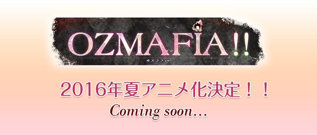 Otome Game Ozmafia!! To Receive Short Anime This Summer