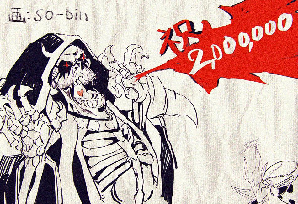 Overlord-Light-Novel-2-Million-Prints-So-bin-Illustration