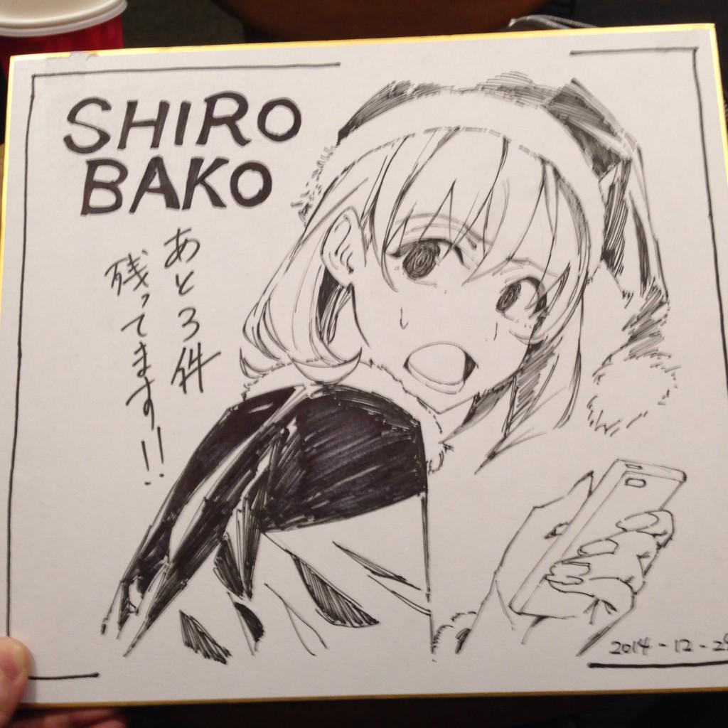 P.A. Works Office Gets a Don-Don Donuts Makeover haruhichan.com Shirobako musani anime Aoi Miyamori Sketch