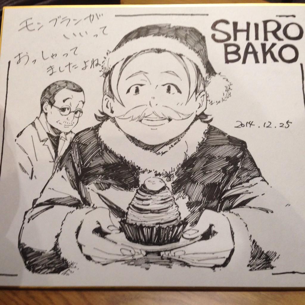 P.A. Works Office Gets a Don-Don Donuts Makeover haruhichan.com Shirobako musani anime Yutaka Honda Sketch