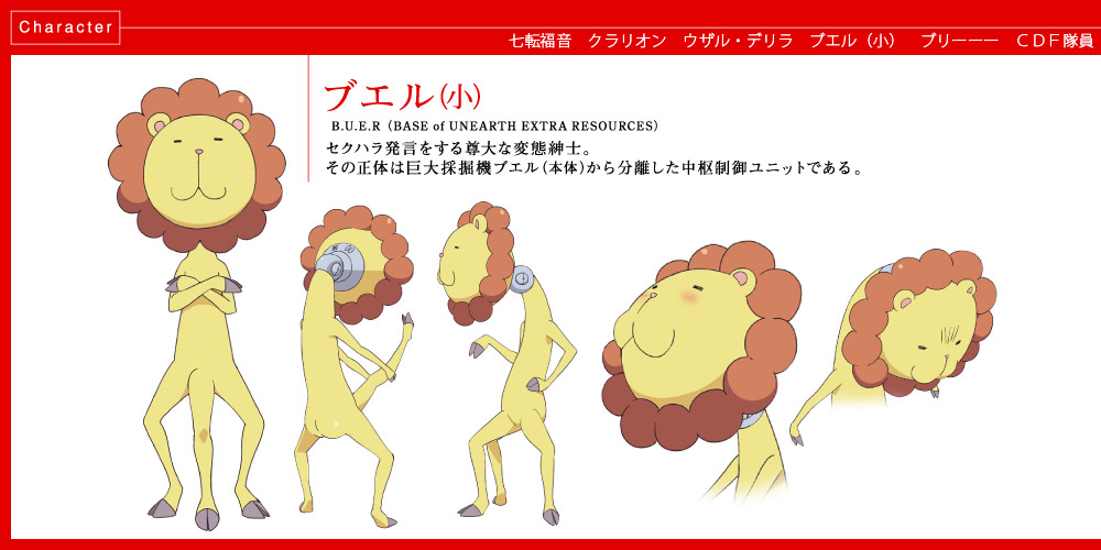 Pandora of the Crimson Shell Ghost Urn Gets TV Anime and Slated for Winter 2016 Buer