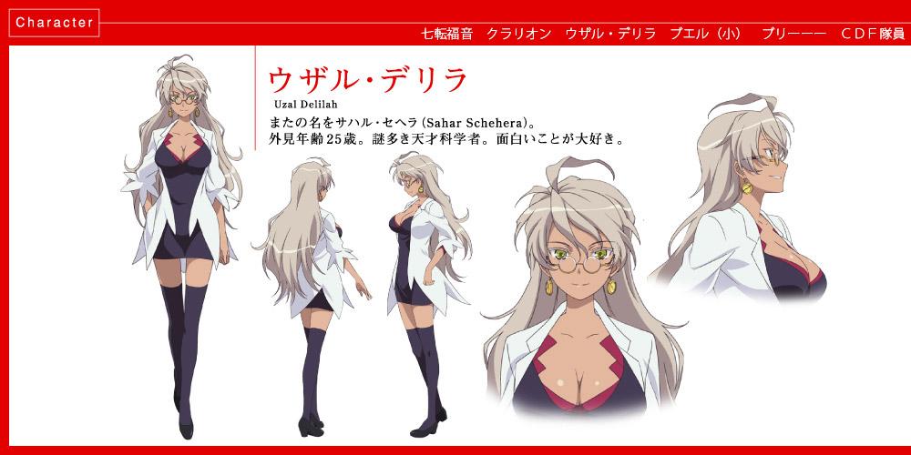 Pandora of the Crimson Shell Ghost Urn Gets TV Anime and Slated for Winter 2016 Uzal Delilah