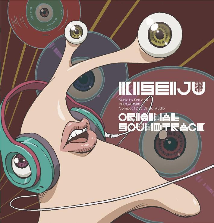 Parasyte's Original Soundtrack Preview Is Out haruhichan.com Kiseijuu Sei no Kakuritsu Original Soundtrack OST