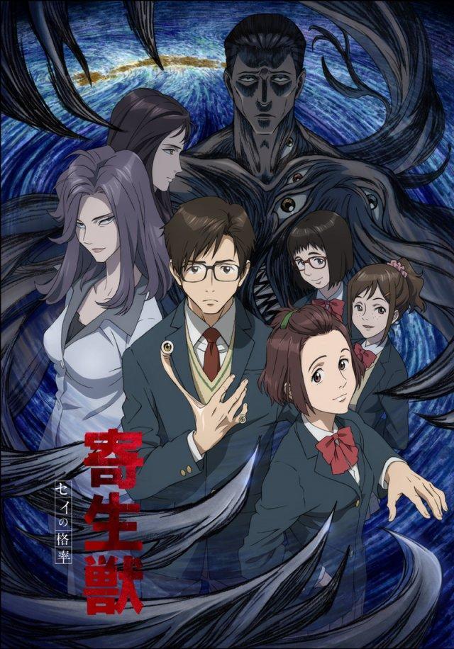 Parasyte-Anime-Visual-1