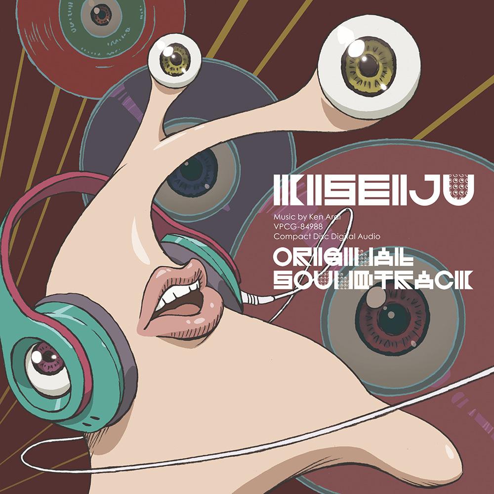 Parasyte Original Soundtrack Promotional Video Streamed-haruhichan.com-Kiseijuu-Sei-no-Kakuritsu-Original-Soundtrack-OST