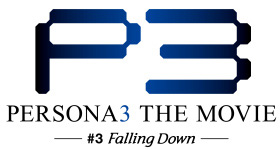 Persona-3-The-Movie-#3-Falling-Down-Logo_Haruhichan.com