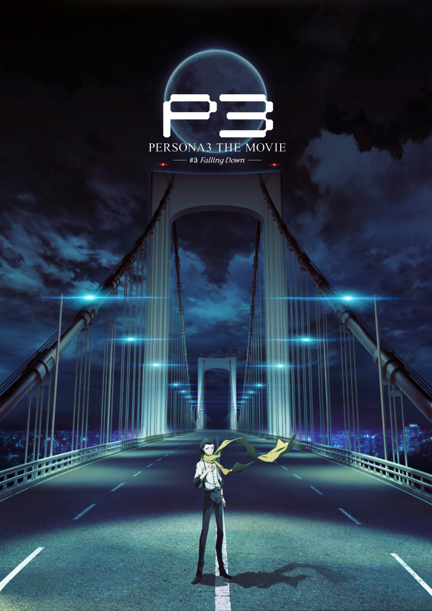 Persona-3-The-Movie-#3-Falling-Down-Visual_Haruhichan.com