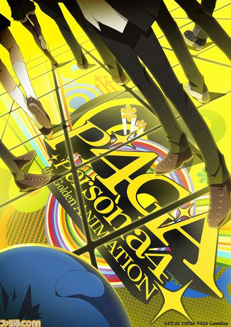 Persona 4 The Golden Animation Airing July - A-1 Pictures to Animate  Visual