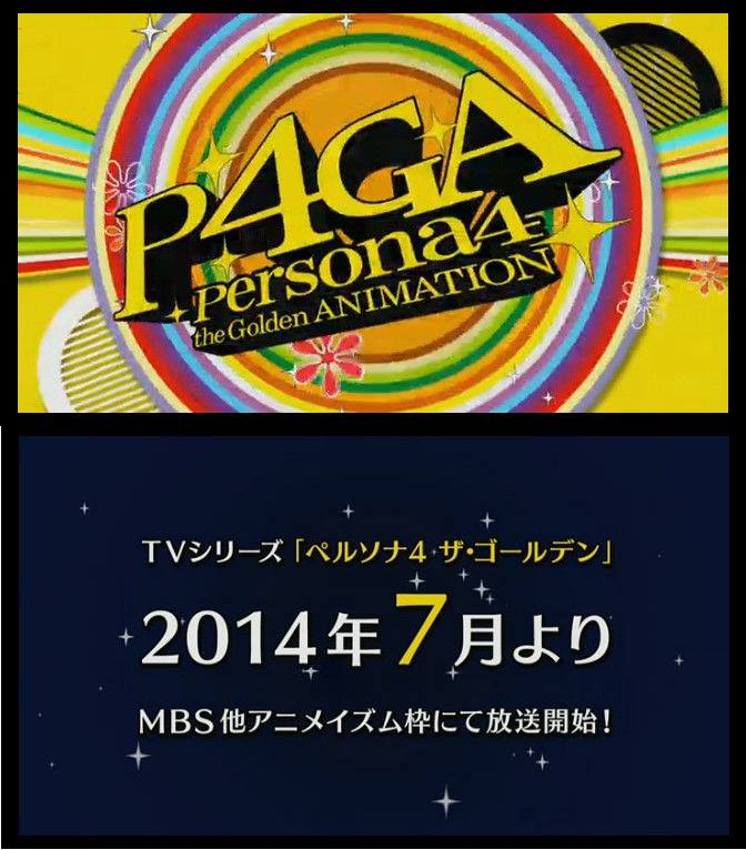 Persona 4 The Golden Animation Announced for July, A-1 Pictures to Animate