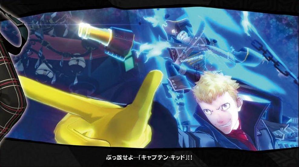 Persona 5 New Screenshots 12