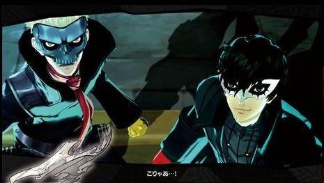 Persona 5 New Screenshots 15