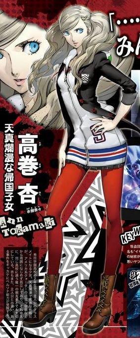 Persona 5 New Screenshots 16