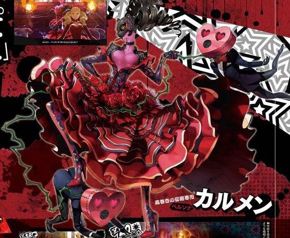 Persona 5 New Screenshots 17