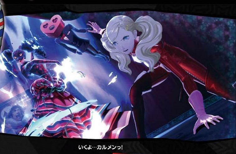 Persona 5 New Screenshots 19