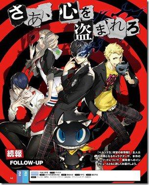 Persona 5 New Screenshots 2