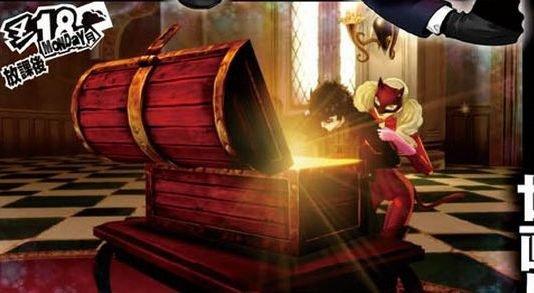 Persona 5 New Screenshots 21