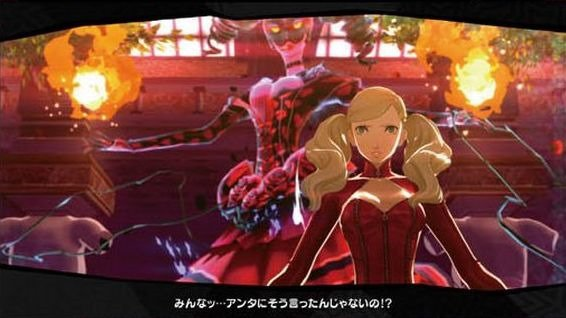 Persona 5 New Screenshots 24
